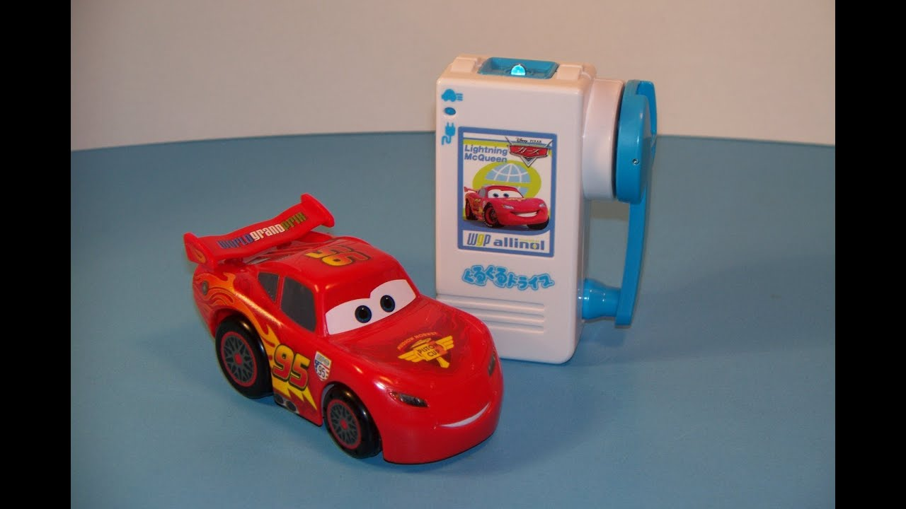 TAKARA TOMY DISNEY CARS 2 LIGHTNING McQUEEN R/C GURUGURU TOY REVIEW (No Batteries Required)
