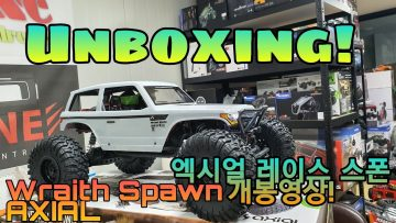 [RC CAR 알씨]_AXIAL Wraith Spawn RTR Unboxing!(엑시얼 레이스 스폰 개봉영상~~!)
