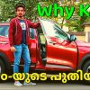 #Kaztro-യുടെ പുതിയ Car 😍💥 | Kaztro new car KIA Seltos review and opinion