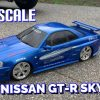 1/5th NISSAN GT-R SKYLINE, RC CAR #nikko #skyline #gtr #1/5thscale #1/5th