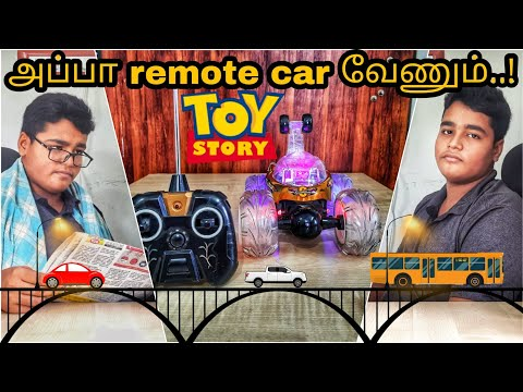 Remote Car || Unboxing & Review || 90's kids Favourite Toy || Thamizhan Razzaq